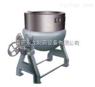 不锈钢反应锅