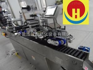 TM-400A全自动双头卧式贴标机