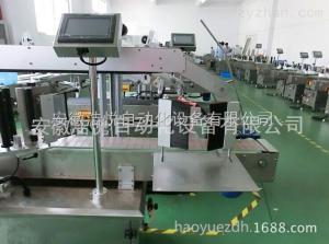 TM-2150A全自動雙面貼標機廠家