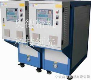 AEOT-150300度油加熱器,反應釜專用溫度控制機,熱油爐,油溫機,油加熱機