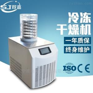 SJIA-18N水果冻干机价格