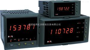 供應虹潤計數器 數顯計數器生產廠家