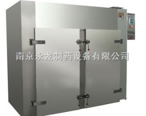 厂家直销臭氧灭菌低温干燥箱
