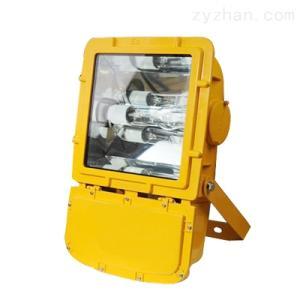 BFC8110防爆泛光燈   防爆照明燈具     防爆系列產品價格多少
