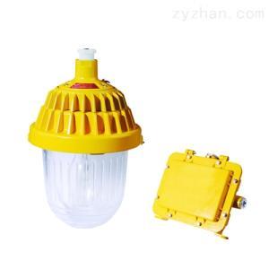 BPC872070W100W150W   防爆平台灯具    照明灯具