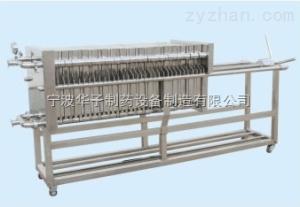 SHBY型不锈钢板框压滤机价格
