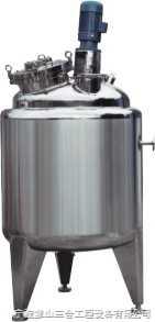 PY反應配置設備—配液罐/不銹鋼貯罐