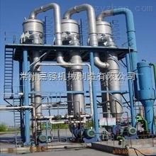 強制循環蒸發結晶器廠家
