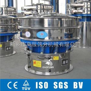 S49-800型1S-304半生物制药配套筛粉机 高服专业制造30年振动筛