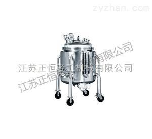 食用菌發酵罐廠家直銷
