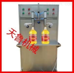 bsb遼寧BSB半自動液體灌裝機,雙頭潤滑油灌裝機