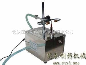 AF小型安瓿瓶熔封機