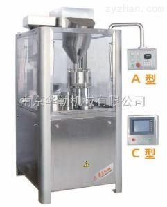 NJP200C药厂专用全自动胶囊充填机