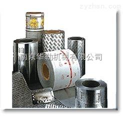 PTPPTP药用复合铝箔