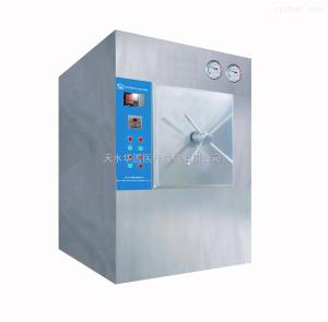 YXQ.WF32型臥式矩形壓力蒸汽滅菌器 電熱