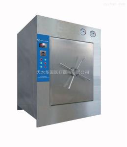 YXQ.WF32型臥式矩形壓力蒸汽滅菌器 外接蒸汽