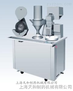 JTJ-Ⅱ上海天和JTJ-II半自动胶囊充填机
