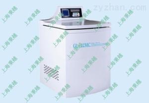 GL-10MC上海立式高速冷冻离心机价格