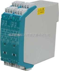 虹潤推出NHR-W31無源信號隔離器