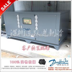 DYJ-35W东跃进精细工业级35p水冷式冷水机结构紧凑 易操作