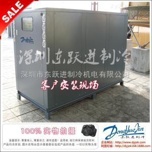 DYJ-50W实力厂家力荐50p水冷式冷水机/东跃进2015年热销