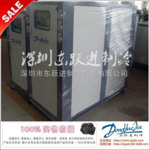 DYJ-20W20p水冷式冷水机免费保修一年 终身服务/可量身定做