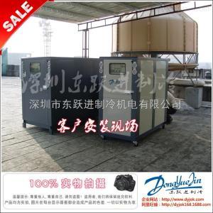 DYJ-30W深圳东跃进冷水机厂专业供应30p水冷式冷水机/一件起批 精品货源