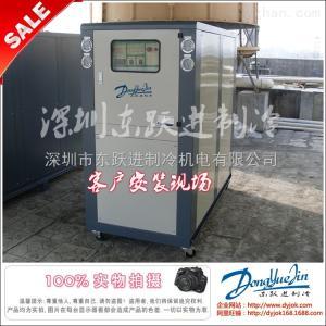 DYJ-15W现货直销15p水冷式冷水机/可按用户要求定做冷水机