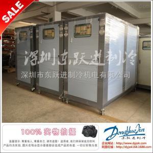 DYJ-10W东跃进10p水冷式冷水机自产自销 放心下单/大量现货供应