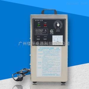 HY-002-3A供應3G風冷式小型空氣源臭氧發生器小型空間消毒殺菌臭氧消毒機