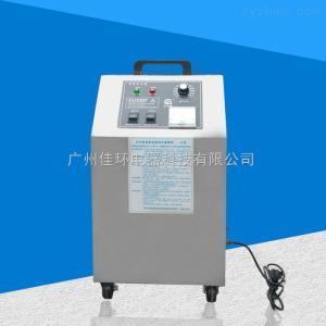 HY-004-5A供應實驗室家庭等小型空間消毒機5G風冷型移動式臭氧發生器