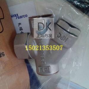 TD16英國斯派莎克熱動力式疏水閥TD16
