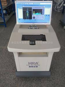 HRA2型车载式体检设备健康小屋HRA智能医疗设备2型车载式体检设备