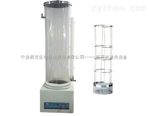 寧波新芝CYZQ-1超聲波移液管自動清洗筒