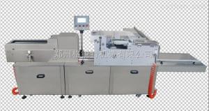 WFYHA1-20-B鄭州高清印字機