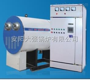ZDR0.12-60/50供應大強*電加熱型真空鍋爐