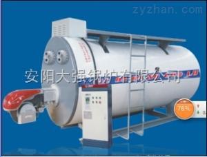 ZWNS0.23-60/50供应大强燃油气型真空锅炉