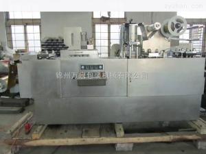 DPP-250型平板式铝塑自动泡罩包装机生产厂家