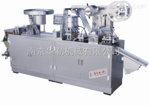 DPP-320E/250E/140E平板式双铝泡罩包装机