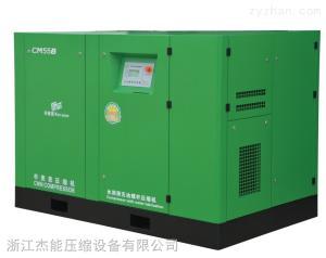 CM37BF-0.8MPa-6.10m³辛麥恩風冷型水潤滑無油螺桿空壓機