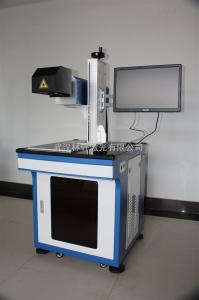 LX-B激光打标机厂家价格