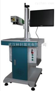 LX-B药品激光打标机价格