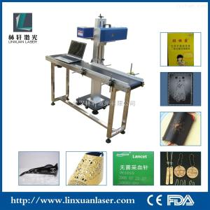 LX-B武汉做激光打标机的厂家