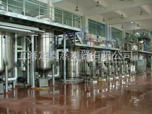 提取濃縮蒸發器、提取濃縮設備