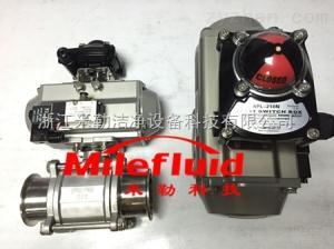 ISO 05211ISO 05211气动卫生级球阀
