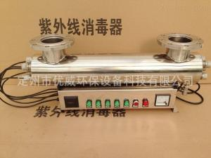 UV-UVC-150厂家直供紫外线消毒器