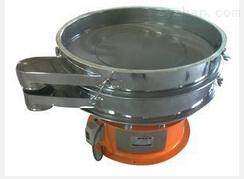 [厂家供应各种规格]食品筛选设备筛粉机 食品原料振动筛 质量三包
