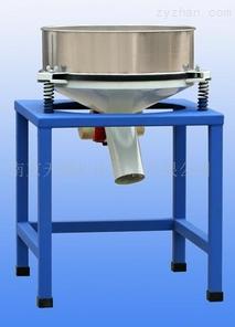 厂家供应粉末筛粉机 优质超声波振动筛  旋振筛 售后无忧