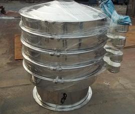 南瓜粉振动筛分设备