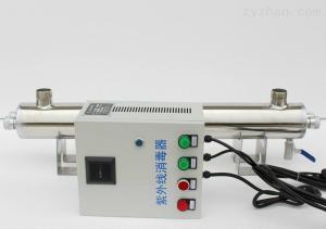 UV-UVC-200北京市紫外线消毒器